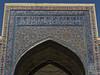 Ulugbek Madrasah, Samarkand