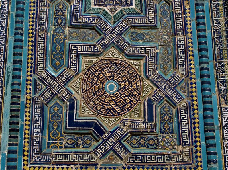 Shah-i-Zindah complex, Samarkand