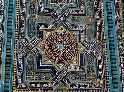 Uzbekistan, June 2008