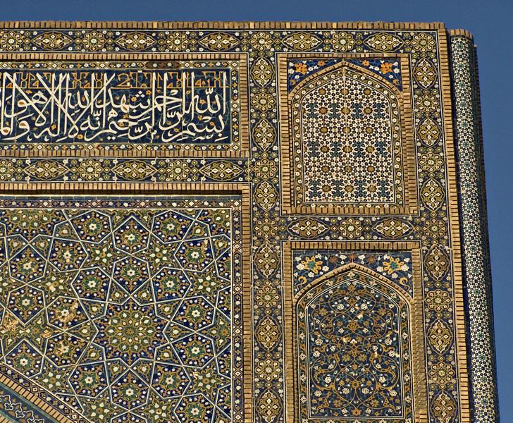 Mir-i-Arab Madrasah, Bukhara
