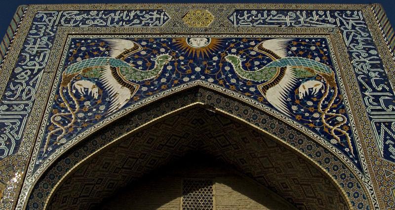 Nadir Divanbegi Madrasah, Bukhara