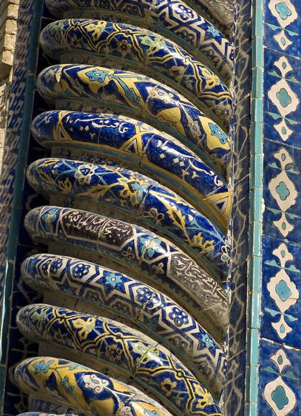 Tilya Kari Madrasah, Samarkand