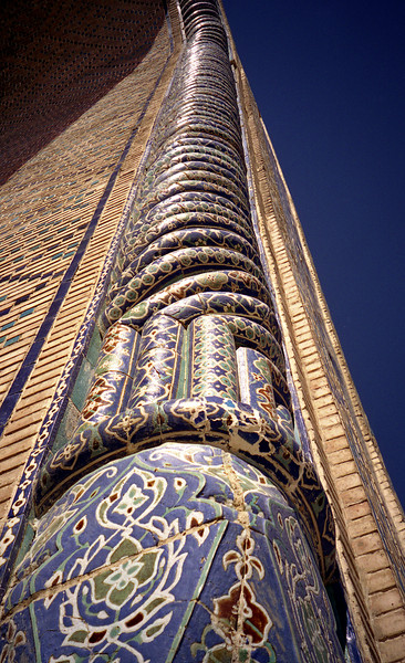 Ulughbeg Madrasah, Bukhara, Uzbekistan