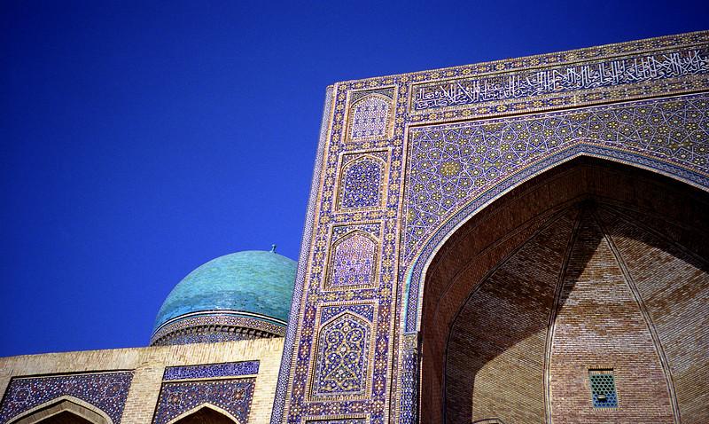 Mir i Arab madrasah, Bukhara, Uzbekistan