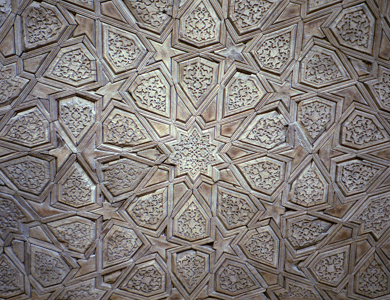 Detail, Bukhara, Uzbekistan
