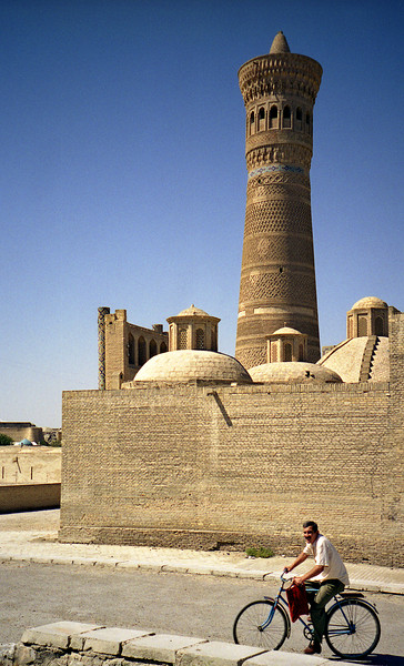 Kalon Minaret, Bukhara, Uzbekistan
