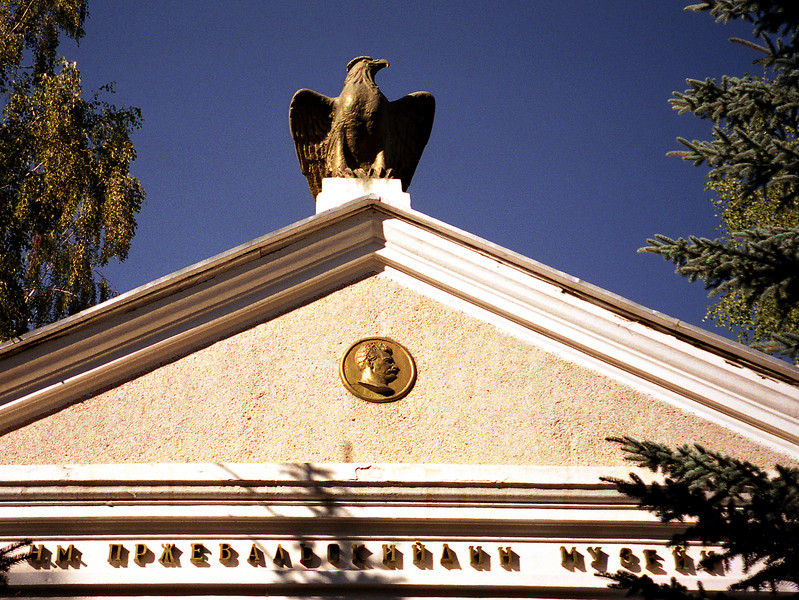 Przhevalsky (Przewalski) memorial, Karakol, Kyrgyzstan.  The Russian explorer died here in 1888.