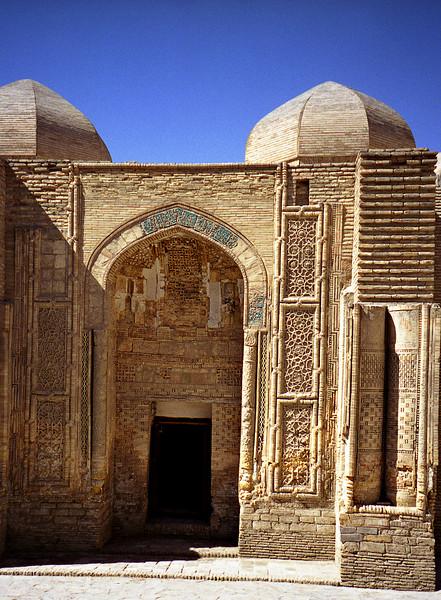 Magoki Attori Mosque, Bukhara, Uzbekistan