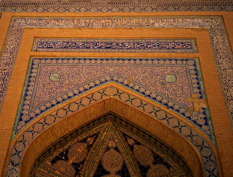 Mohammed Amin Khan madrasah, Khiva, Uzbekistan