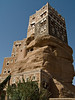 """Dar al Hajar, Wadi Dhahr.  This """"Rock Palace"""" was built on top of ancient structures, and served as the imam's rest house in the first half of the 20th century."""