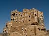 Dar al Hajar, Wadi Dhahr