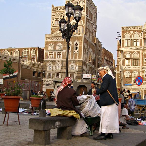 Bab al Yemen, Sanaa