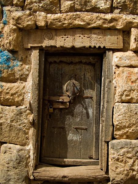 Door, Hajjarah