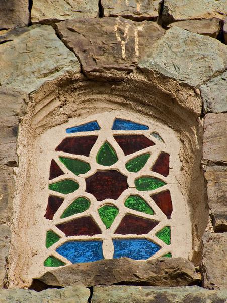 Window, Manakhah