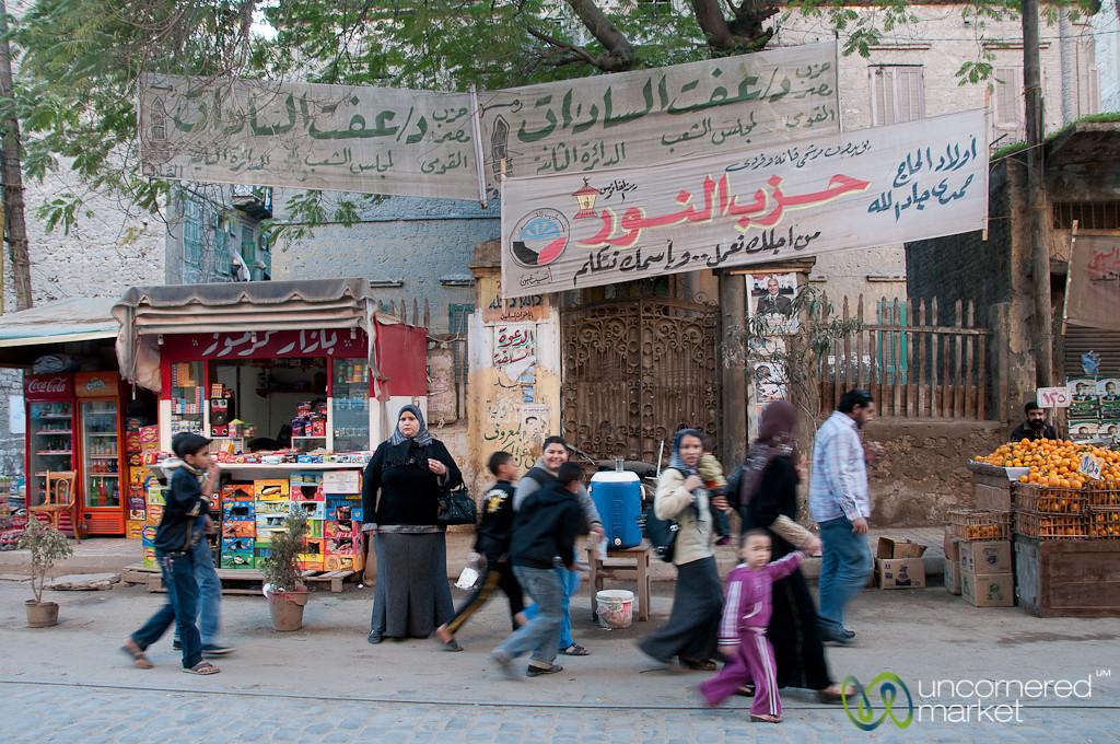 Street Activity in Alexandria, Egypt