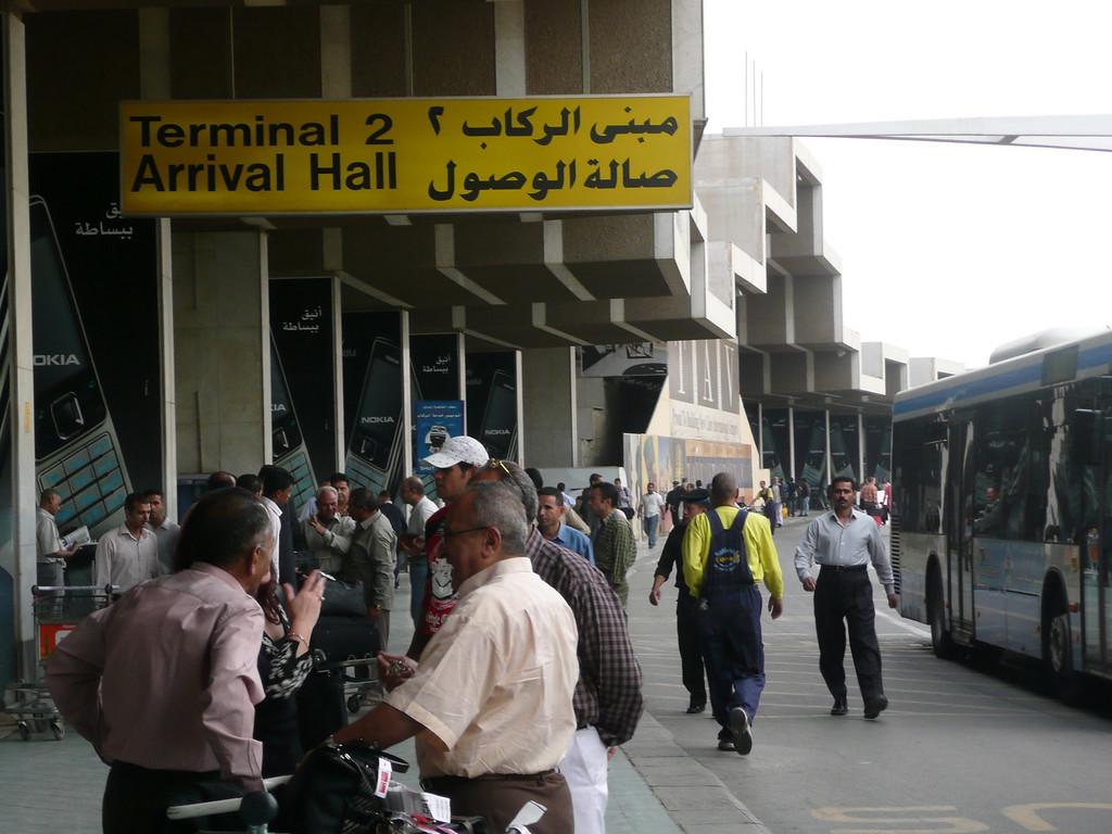 Cairo International Airport (CAI), 2007