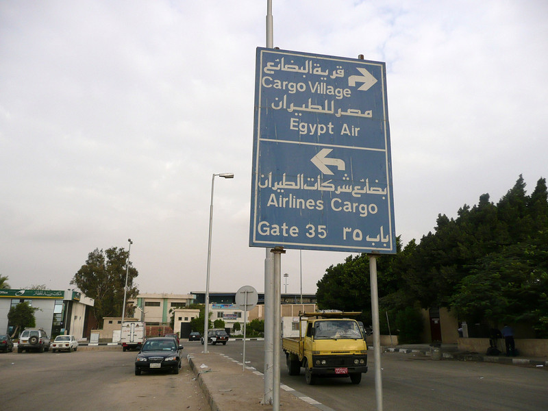 Cairo International Airport (CAI), 2007