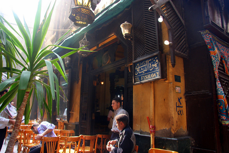 2007:  El Fishawy in Cairo is an Arab tea house hidden away in the middle of the  streets of Khan el-Khalili bazaar is near the Mosque of Sayyidna al-Hussein and claims to have been in continuous business for over 200 years. It serves Chai (tea), Sheesha (hookah waterpipe), fruit juices and soft drinks, but no food. Don't miss it, sit and enjoy, don't rush away.