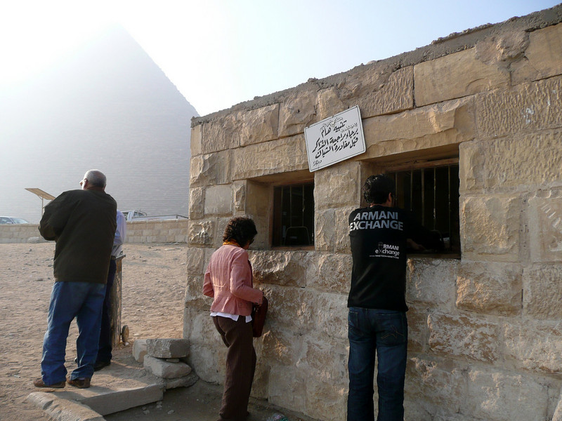 Ticket booth 2007: Cairo, The Giza Pyramids & local Atmosphere