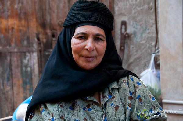 Egyptian Woman - Alexandria, Egypt