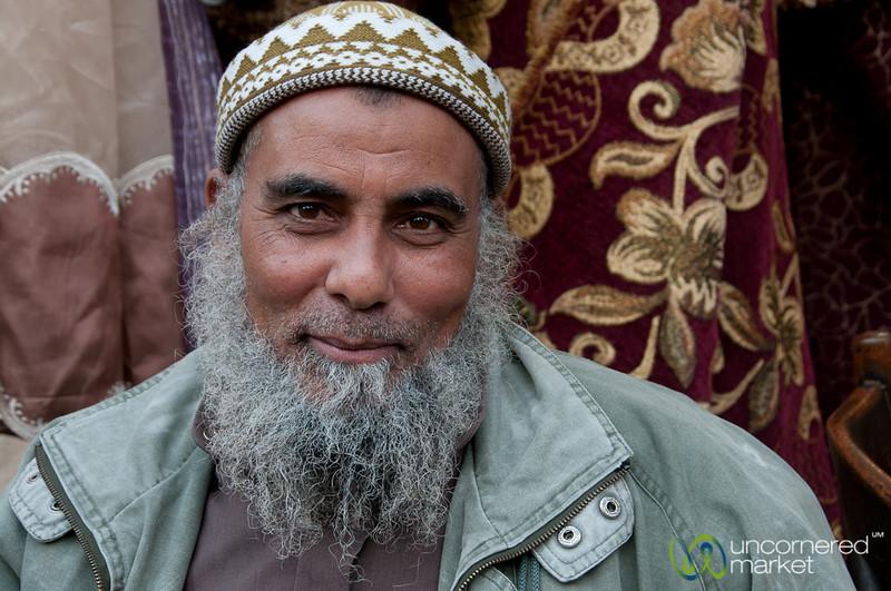 Egyptian Man with Beard - Alexandria, Egypt