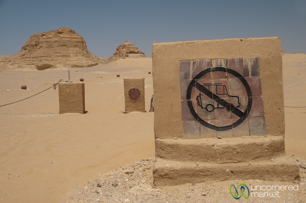 No Cars Allowed, Valley of the Whales - Fayoum, Egypt