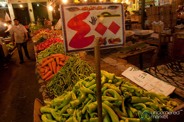 Piles of Vegetables at Hurghada's Market - Egypt