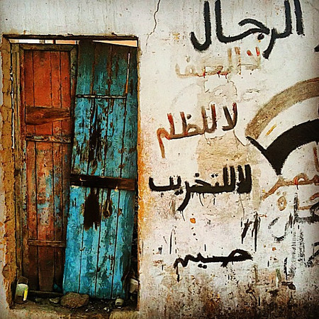 Revolutionary doorway El Quseir, Egypt