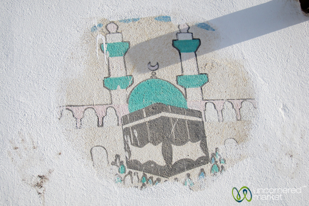 Mosque Painted on the Side of House - El Quseir, Egypt