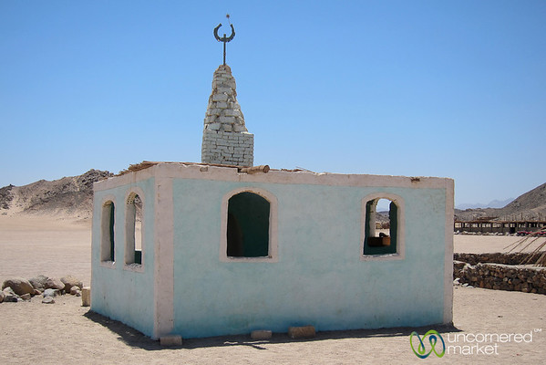 Desert Mosque Near Hurghada, Egypt