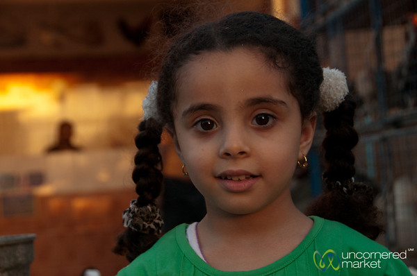 Young Girl at the Hurghada Market - Egypt