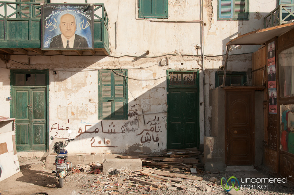 El Quseir Courtyard - Egypt