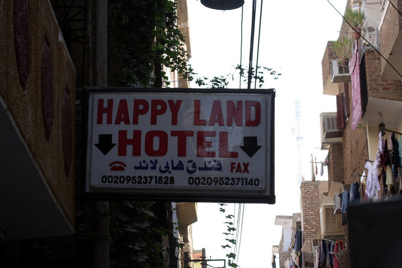 "Happy Land Hotel, El Kamar St.,  Luxor, 2007. A basic, good place to stay: <a href=""http://www.luxorhappyland.com/contact"">http://www.luxorhappyland.com/contact</a>"