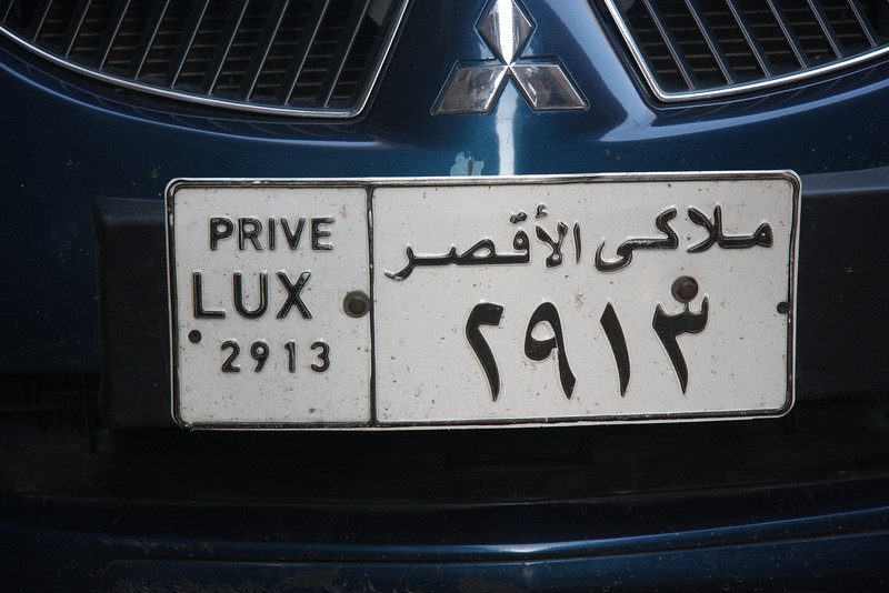 Luxor, it's People, 2007