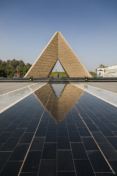 Memorial to Anwar Sadat, Cairo