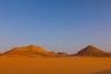 Amada Desert
