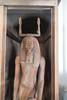 Egypt Museum, Ka