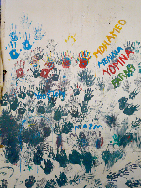 Children's handprints at Fagnoon Art Center in Cairo, Egypt.