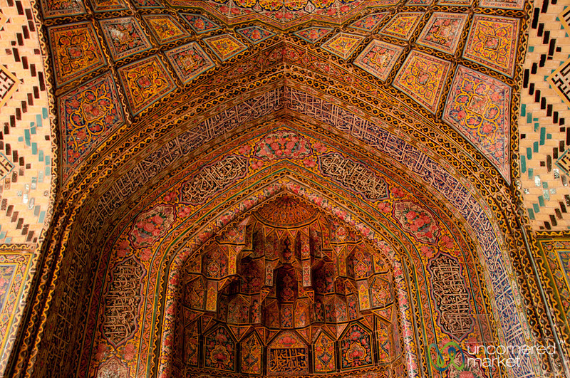 Merhab in Persian Design at Pink Mosque - Shiraz, Iran