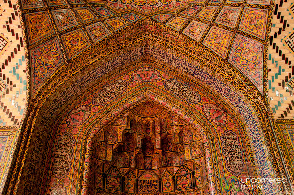 Merhab in Persian Design at Pink Mosque - Shiraz, Iran