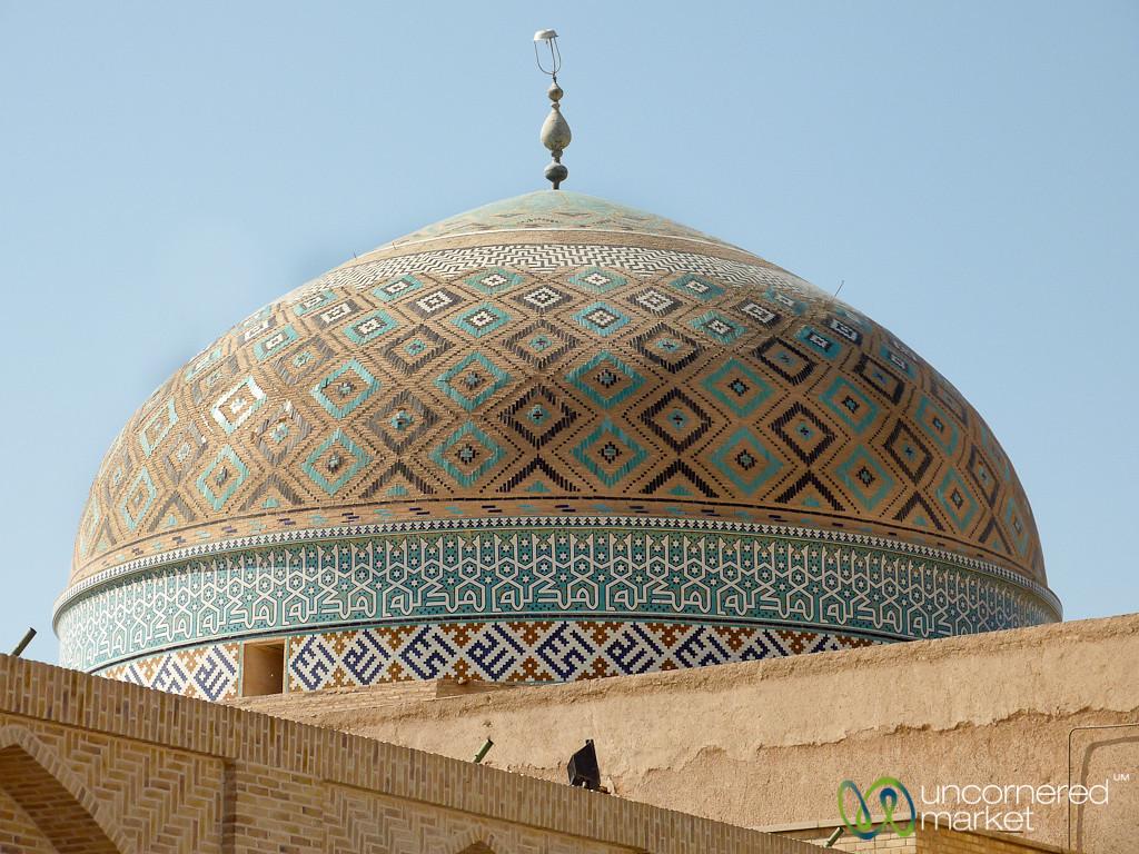 Jameh Mosque Dome - Yazd, Iran