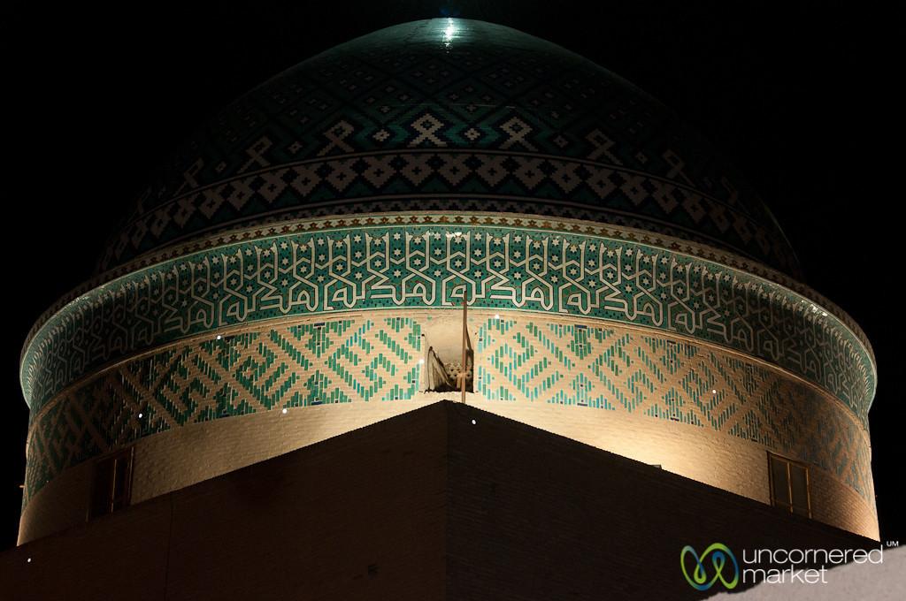Mosque Rooftop at Night - Yazd, Iran