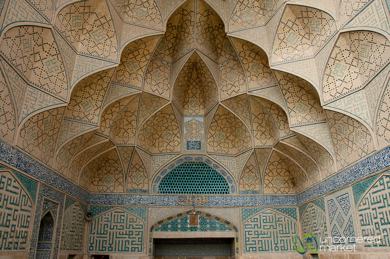 Friday Mosque - Esfahan, Iran