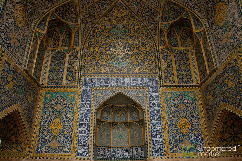 Persian Design Interior at Imam Mosque - Esfahan, Iran