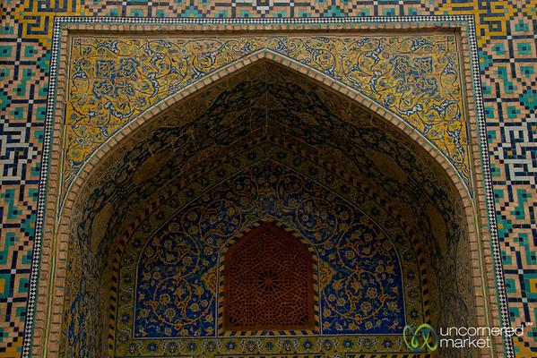 Imam Mosque Persian Design - Esfahan, Iran