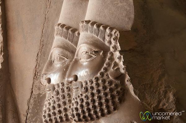 Persian Soldier Faces, a Relief - Persepolis, Iran