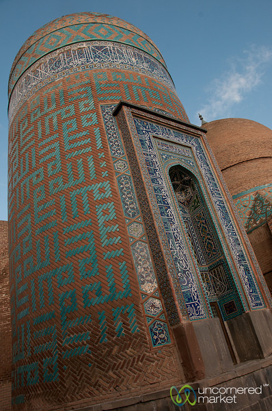 Allah-Allah Tower in Ardabil, Iran