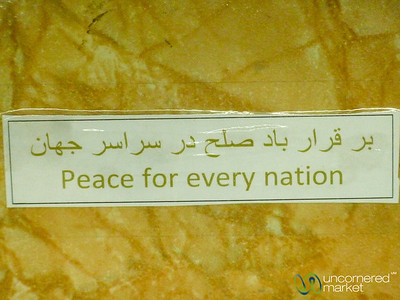 Masuleh Peace Sign - Iran