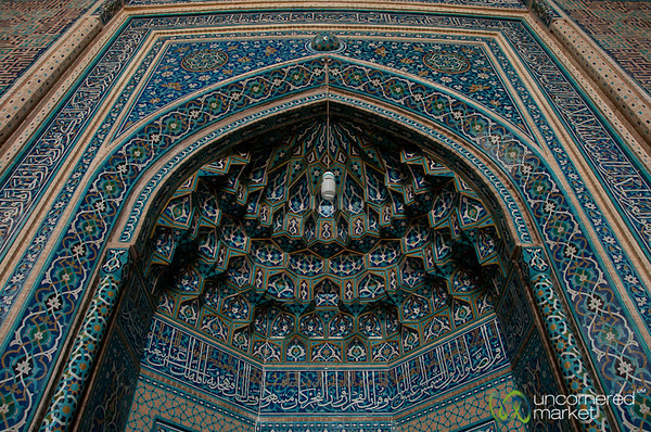 Mihrab at Jameh Mosque - Yazd, Iran