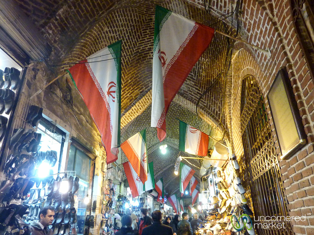 Tabriz Covered Market - Iran